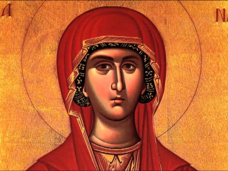 Απολυτίκιο Αγ. Μαρίνης της Μεγαλομάρτυρος - 17 ΙΟΥΛΙΟΥ