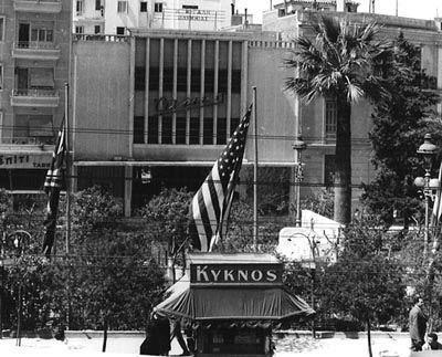 Η δική μας Κυψέλη - 60ο Γυμνάσιο Αθηνών - Πρόγραμμα Τοπικής Ιστορίας ΙΜΕ