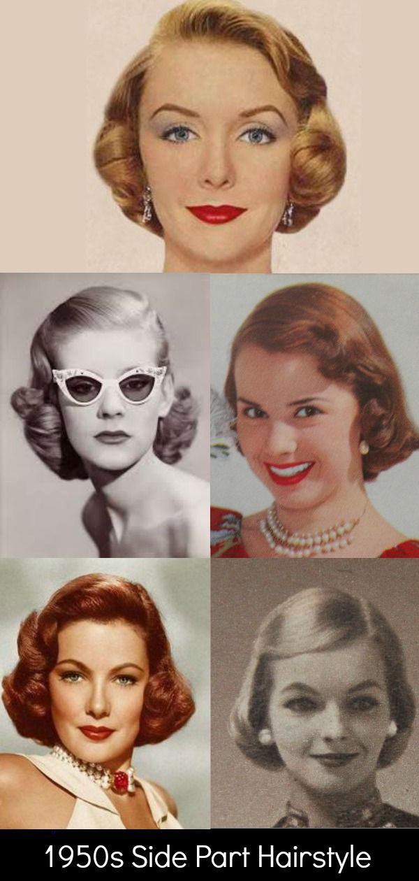1950s Hairstyles Several Side Parts For Straight And Curly Hair 1950s Hairstyles 1950 Hairstyle 50s Hairstyles