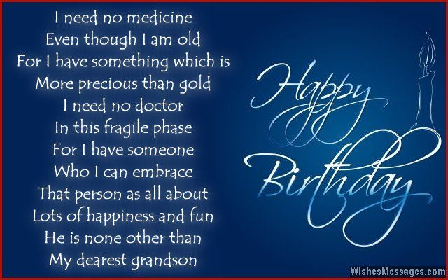 Birthday poems for grandson | WishesMessages.com