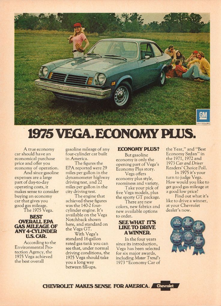 | 1975 Chevrolet Vega...when the price of gasoline shot up to $1.00 a gallon these and the ford pintos sold pretty well...