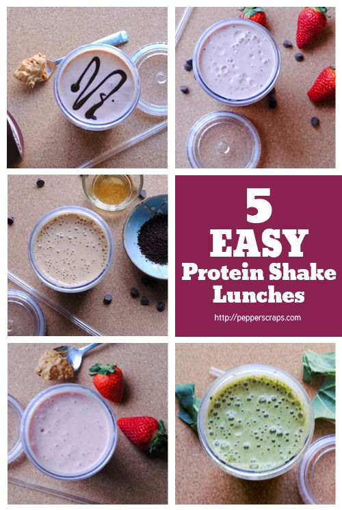 5 easy protein shake recipes for lunches #sponsored