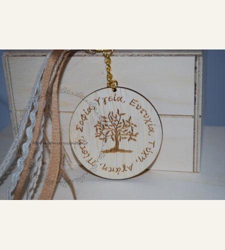 Μπομπονιέρα αρραβώνα Δέντρο Ζωής με ευχές  - Αγάπη, Πίστη, Σοφία, Υγεία , Ευτυχία , Τύχη.
