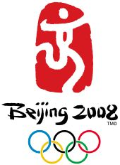 """The official logo for the 2008 Summer Olympics, featuring a depiction of the Chinese pictogram """"Jing"""", representing a dancing human figure. ..."""