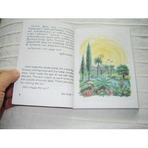 Sinhala Sinhalese English Bilingual Children's New Testament $39.99