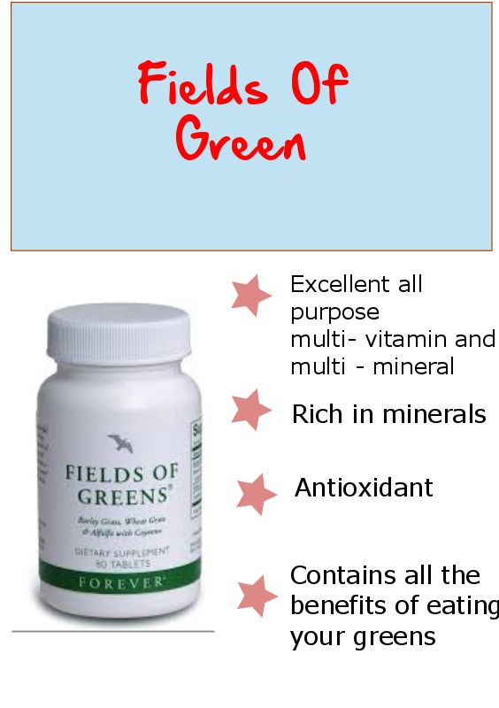 Fields of green incorporates the nutritional benefits of young, green barley sprouts, alfalfa, wheat grass and cayenne.