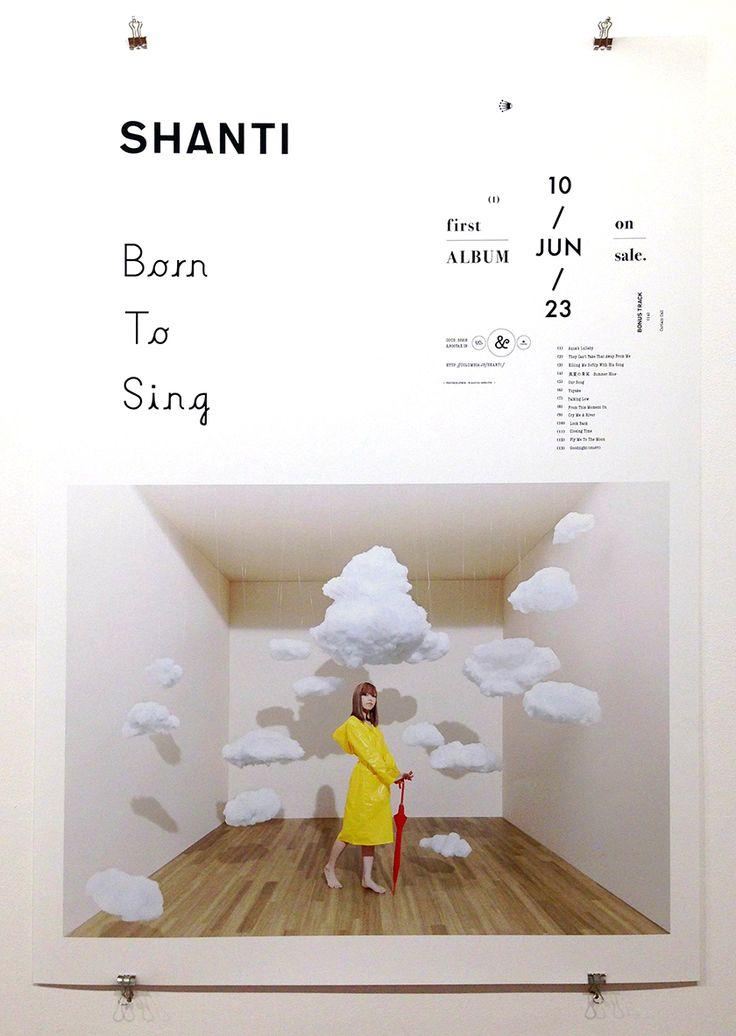 jagda designer awards exhibition 2014 - kentaro harano