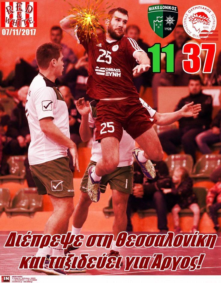 Διέλυσε τον Μακεδονικό με 3+ ντουζίνες γκολ και αντιμετωπίζει τον Διομήδη στο 2ο γύρο του Κυπέλλου Ελλάδος ο Θρύλος! #Red_White #Makedonikos #Olympiacos #Handball_Cup