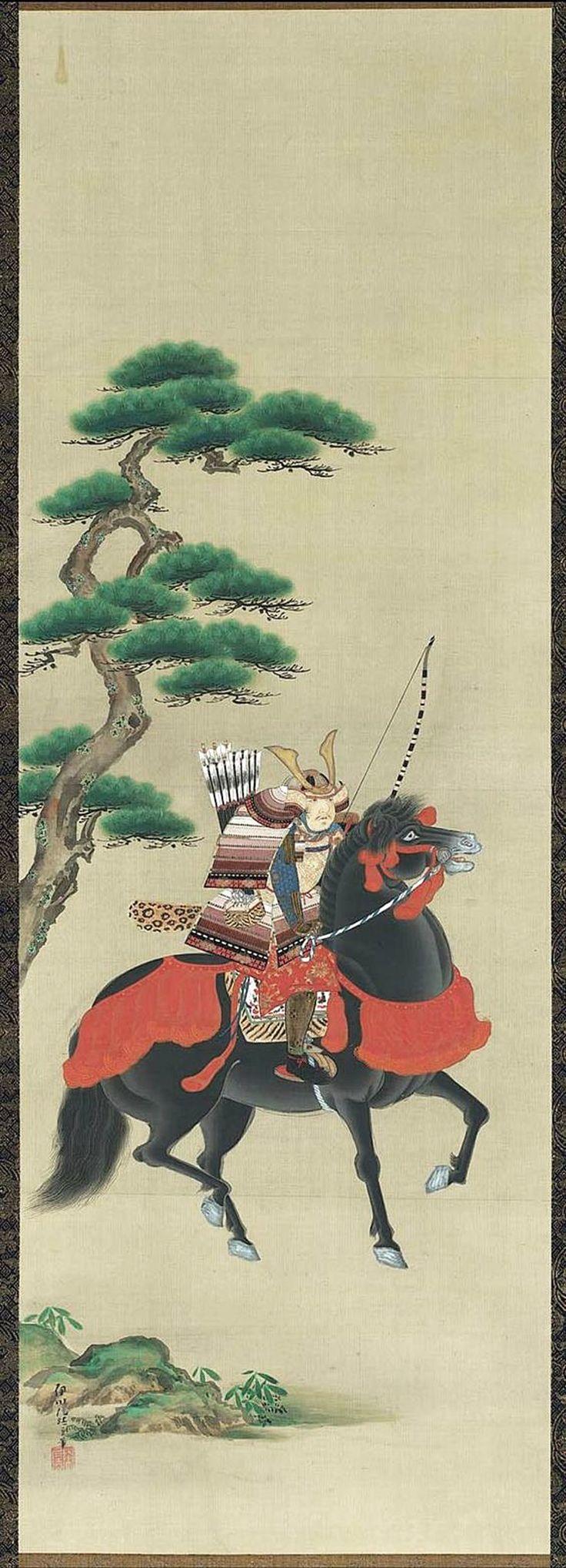 Isen'in Kano Naganobu / Minamoto no Yoshitsune