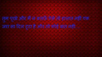Shayari Xyz: Best shayari xyz images in hindi font