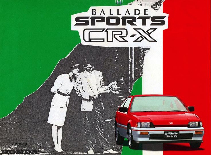 CR-X 1500CC catalogue
