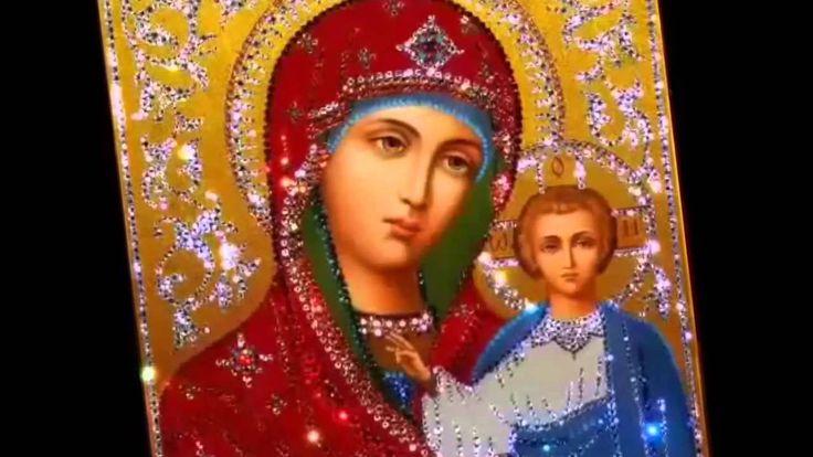 красивая русская песня-молитва