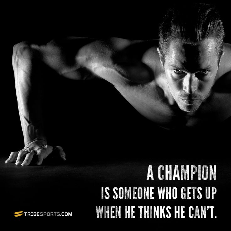 A Champion Is Someone Who Gets Up When He Thinks He Can't: A Champion Is Someone Who Gets Up When He Thinks He Can't