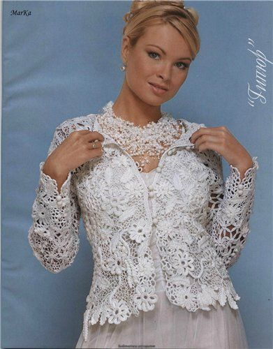 lace crochet fashion in crochet magazine | make handmade, crochet, craft