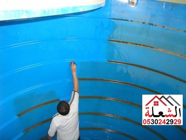شركة عزل خزانات بالرياض اتصل الان 0530242929