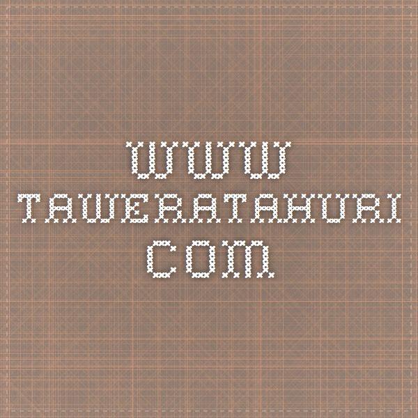 www.taweratahuri.com