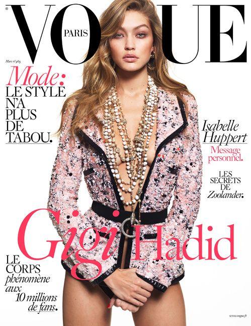 Gigi Hadid en couverture du numéro de mars 2016 de Vogue Paris