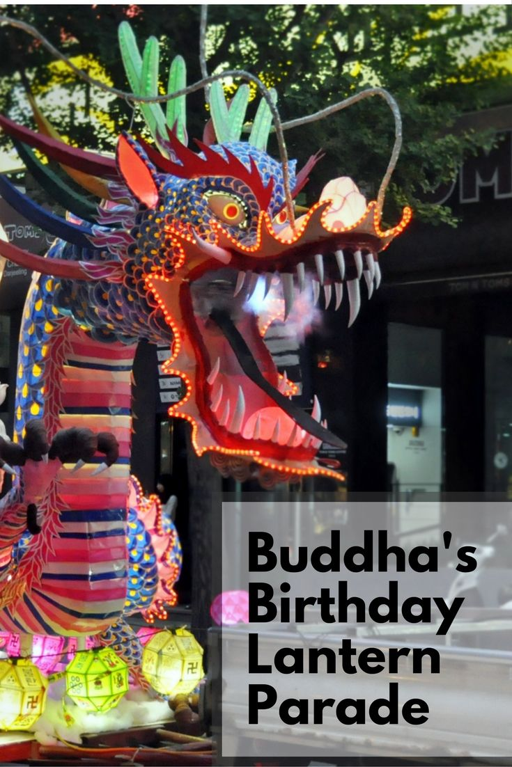 Photos from the lantern parade celebrating buddha's birthday in Gwangju South Korea. The highlight was a fire breathing dragon float! traveling vacation