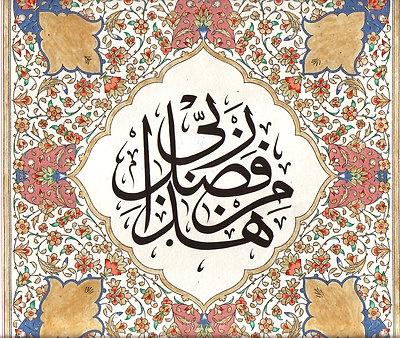 DesertRose,;,calligraphy art,;, http://www.artnindia.com/wp-content/uploads/imported/Islamic-Islam-Kaligrafi-Art-Koran-Quran-Arabic-Writing-Calligraphy-Hand-Painting-190665333578-2.jpg,;,