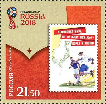Stamp: Russia in the World Cup FIFA. 1994. (Russia) (FIFA World Cup FIFA 2018 Russia) Mi:RU 2337