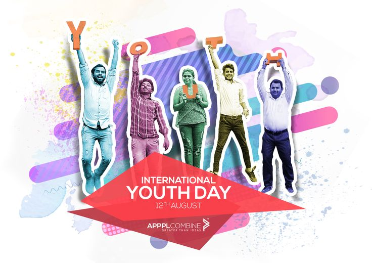 || International Youth Day ||