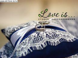 Подушечки для обручальных колец. Заказать и купить в Новосибирска