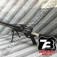 Senapan Gas / PCP Predator Marauder Dural 38 - SSA73