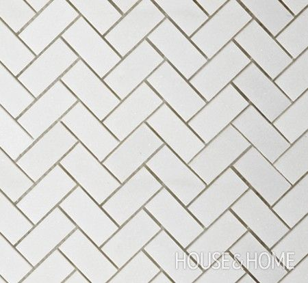 Best Photo Gallery Trendy Tile Picks Herringbone Medicine 400 x 300