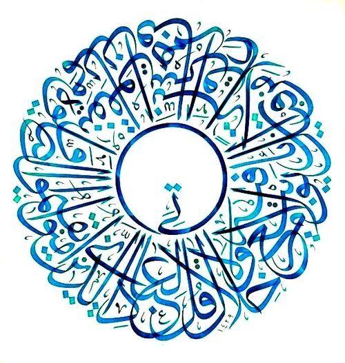 14.31  قُل لِّعِبَادِيَ الَّذِينَ آمَنُواْ يُقِيمُواْ الصَّلاَةَ وَيُنفِقُواْ مِمَّا رَزَقْنَاهُمْ سِرّاً وَعَلانِيَةً مِّن قَبْلِ أَن يَأْتِيَ يَوْمٌ لاَّ بَيْعٌ فِيهِ وَلاَ خِلاَلٌ Qoraan 14.31 . Tell My bondmen who believe to establish worship and spend of that which We have given them , secretly and publicly , before a day come wherein there will be neither traffic nor befriending .