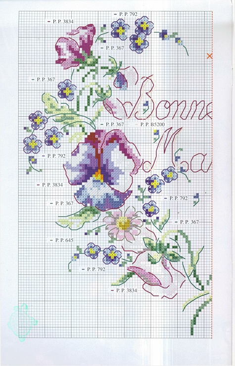 "cross stitch ""Supplement jours de fetes"" De fil en aiguille No. 37 2"