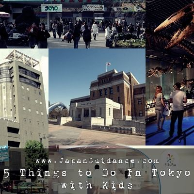 5 Things to Do In Tokyo with Kids  #inJapanwithKids #JapanGuidance.com #Whatstodointokyowithkids #whatstodointokyo