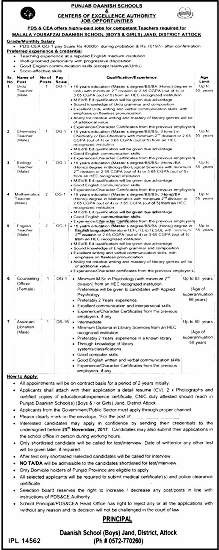 Punjab Daanish Schools And Centers Of Excellence Authority PDS & CEA Jobs 2017 In Attock For Teachers And Assistant… http://www.jobsfanda.com/punjab-daanish-schools-centers-excellence-authority-pds-cea-jobs-2017-attock-teachers-assistant-librarian/