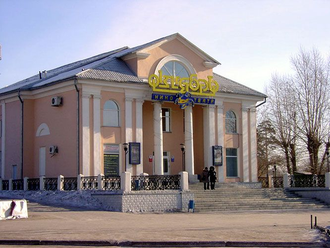 Фото: Улан-Удэ, кинотеатр «Октябрь»