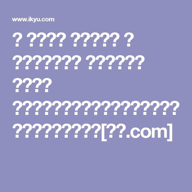 ザ ロイヤル ハワイアン ア ラグジュアリー コレクション リゾート ワイキキ ハワイ、ホノルルのおすすめ海外ホテル予約は[一休.com]