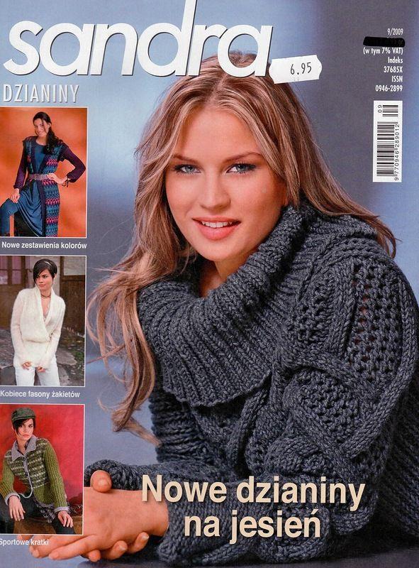 folyóiratok | Bejegyzés kategóriába folyóiratok | Blog Baykalochka_10: LiveInternet - orosz Service Online Diaries
