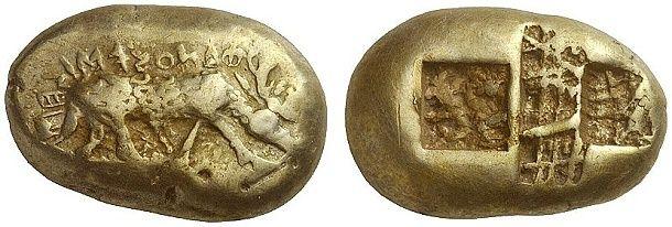 lanz_phanesPhanes (Ephesos / Ionia). Electrum stater, Milesian standard. BMC 1 (same dies = Weidauer 39). Extremely rare. Extremely fine. From Rosen Collection, New York. Starting price: 150,000 euros. Hammer price: 280,000 euros.))