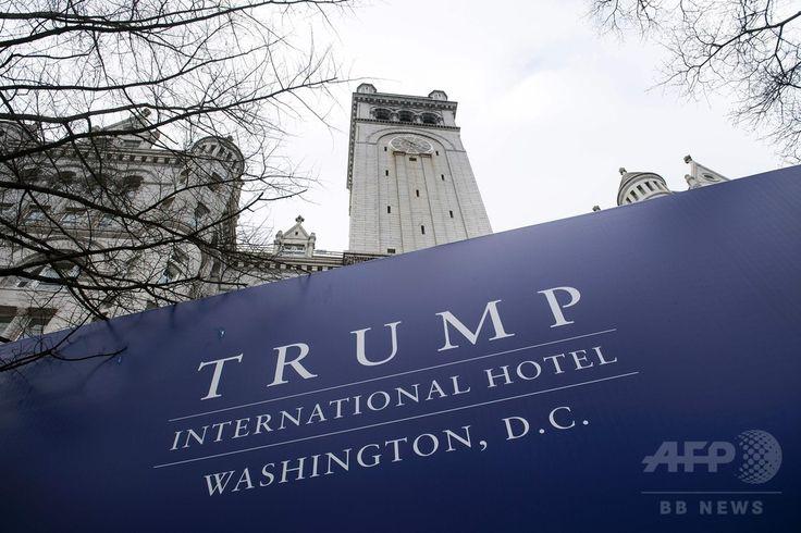 米首都ワシントンにあるトランプ・インターナショナル・ホテル(2016年3月4日撮影)。(c)AFP/Brendan Smialowski ▼21Aug2016AFP|トランプ氏の負債総額は650億円超、報告書記載の2倍 米紙 http://www.afpbb.com/articles/-/3098203 #Trump_International_Hotel_Washington_DC #Old_Post_Office_Pavilion