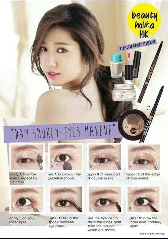 Day smokey eyes makeup ~ Must Try !!! Korean looking
