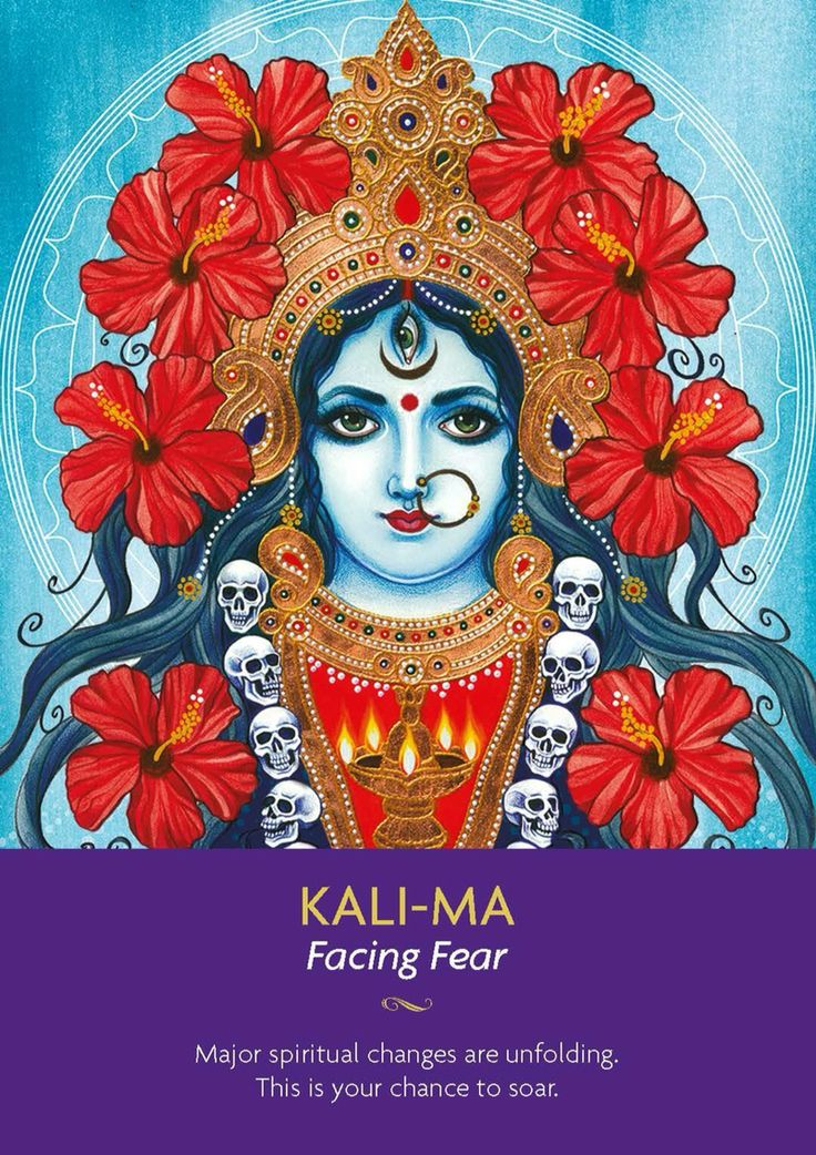 """Call on the Divine Mother, Kali-Ma to help you face your fears and then move beyond them!!! Jai Jai Kali Ma!"" - Kyle Gray. This Keepers of the Light Oracle deck by Kyle Gray, came out in Oct. 2016, and is available to order on e.g. his webpage. Artist: Lily Moses"