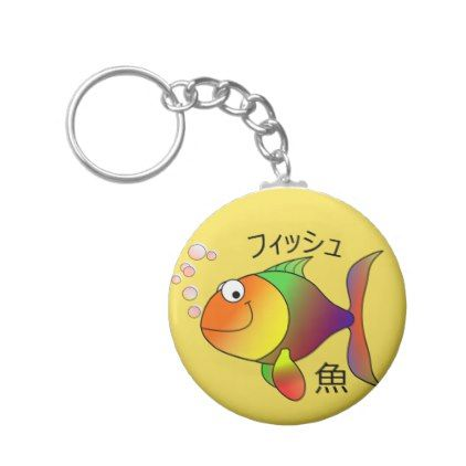 Fish Emojis Keychain  $4.20  by Craftykreationz  - cyo customize personalize diy idea