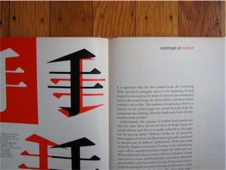 http://www.lifeclever.com/wp-content/uploads/2007/07/rare_design_book_18.jpg
