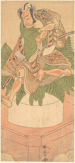 Katsukawa Shunshō | The Fourth Ichikawa Danjuro as a Yakko (servant) seated upon a Large Cake of Mochi Prepared for the New Year Celebration, 1772 (Metropolitan Museum of Art)