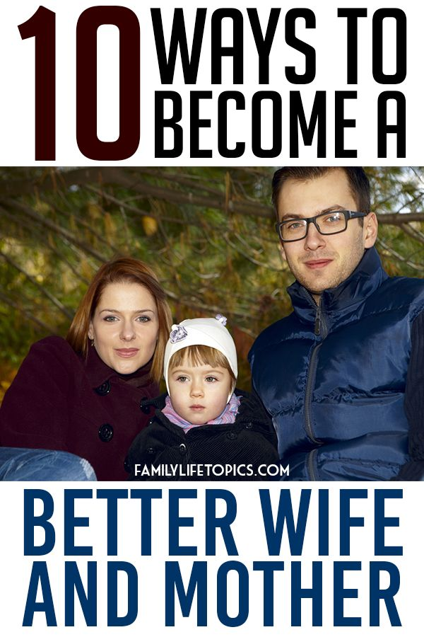 How to Be a Good Wife and Mother