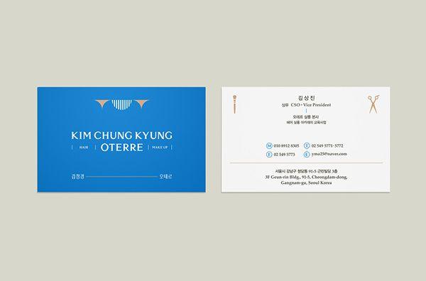 Brand Identity Design for 'KIMCHUNGKYUNG OTERRE' on Branding Served