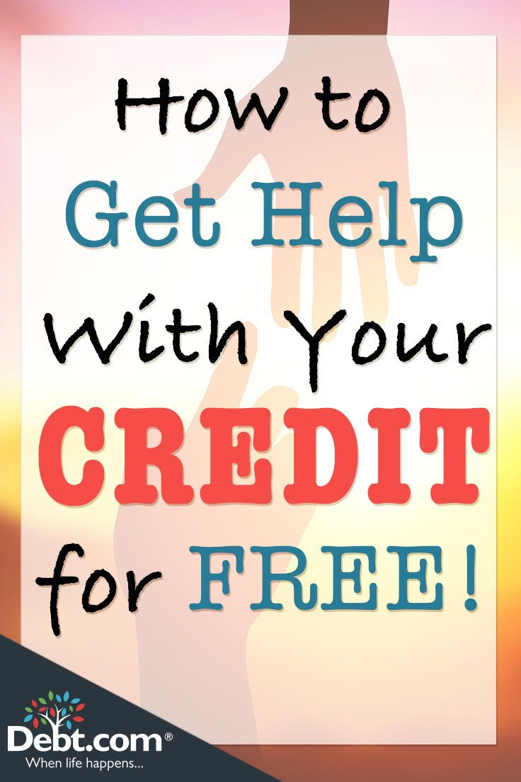 Free Credit Help Fix Credit Score For Free Debt Com Fix Your Credit Fix My Credit Credit Repair Services