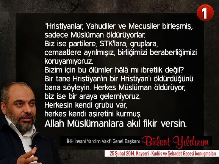 Allah Müslümanlar'a akıl ve fikir versin.