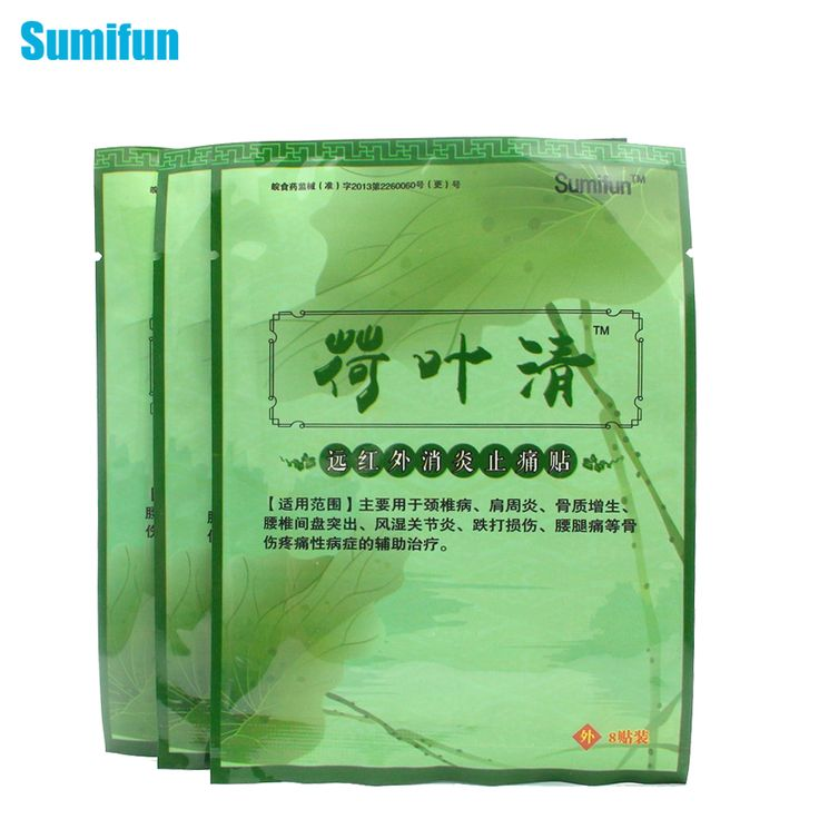 24Pcs/3Bags Sumifun ointment for joints antistress pain relief tens Neck massager medical Products ointment for pain K00503