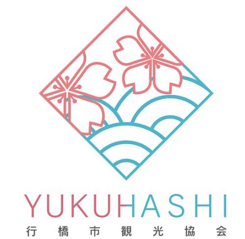 行橋市観光協会ロゴマークは桜に周防灘 京築ニュース 華マルシェ九州 ~ 華マルシェは北九州・京築と日本・世界を結ぶ情報発信サイトです!