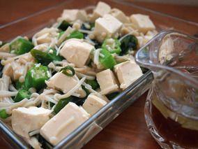 オクラとわかめ、えのきの豆腐サラダ|レシピブログ