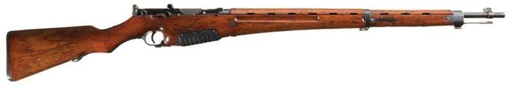 Rare Documented Pre-World War II Japanese Pedersen Style Experimental Semi-Automatic Rifle Serial Number 1 with Sniper Scope Base